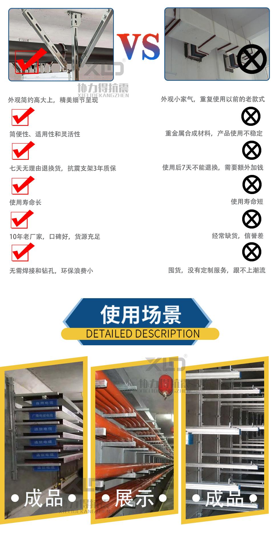 雙拼管廊支架詳情頁950_03.jpg