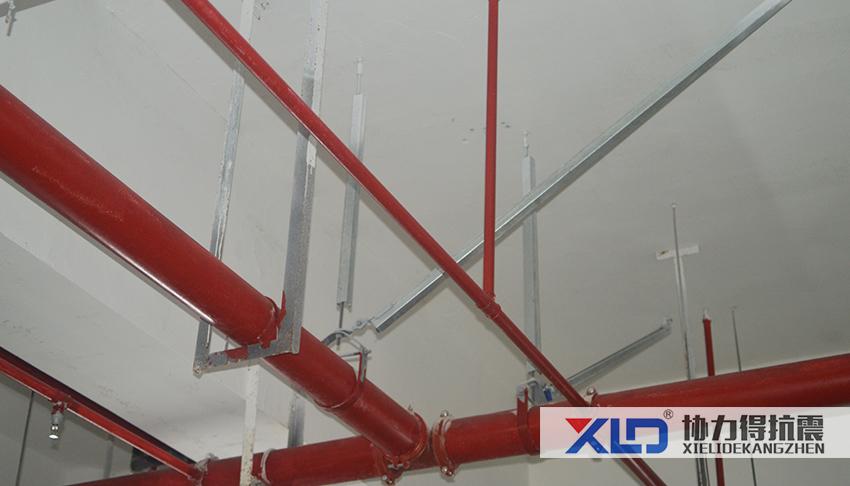 消防水管抗震支架安裝圖片