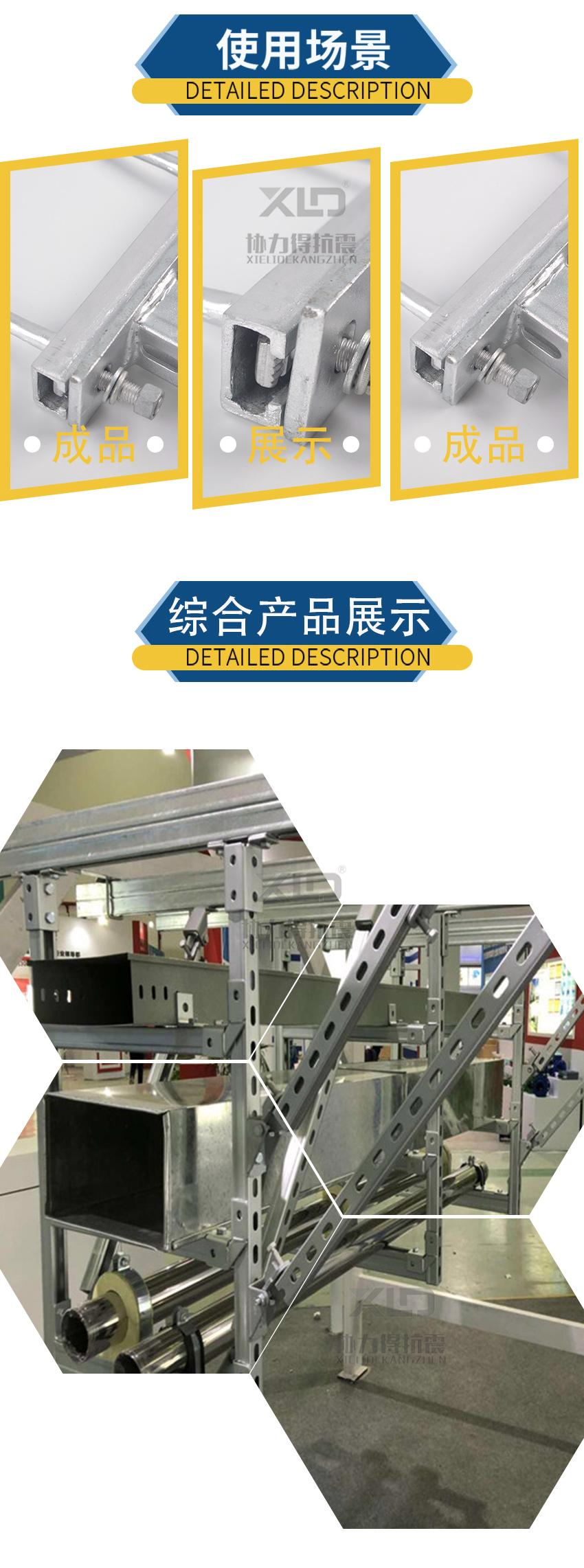 850-螺栓m16_04.jpg
