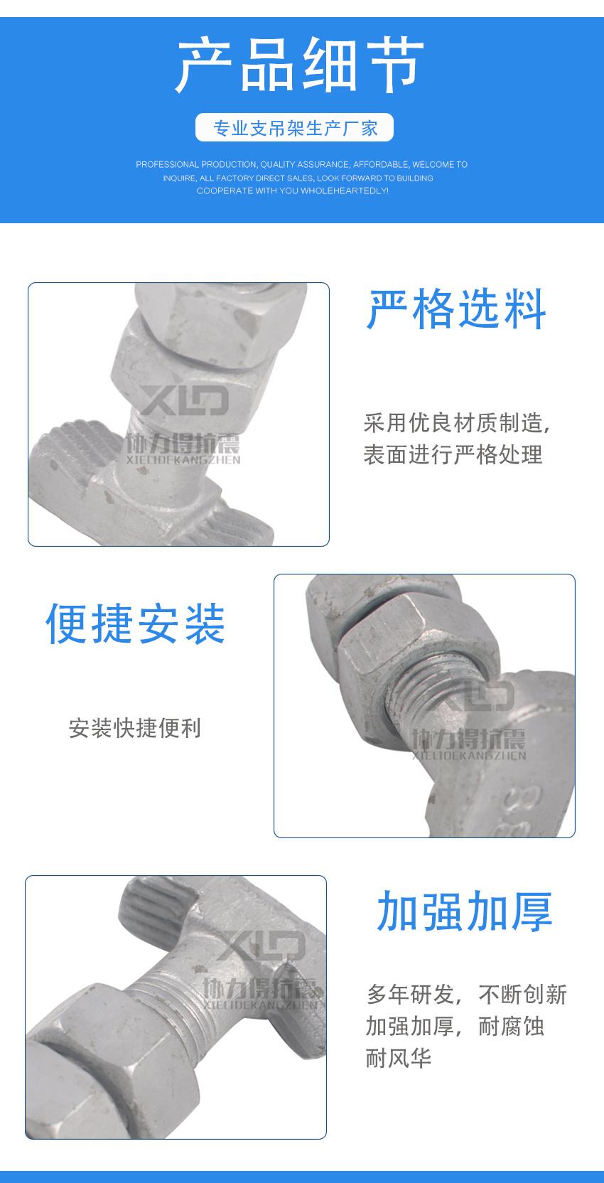 850-螺栓m16_05.jpg