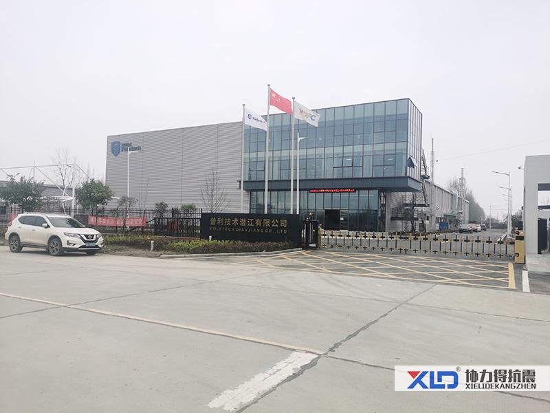 普利技術潛江有限公司工廠圖片