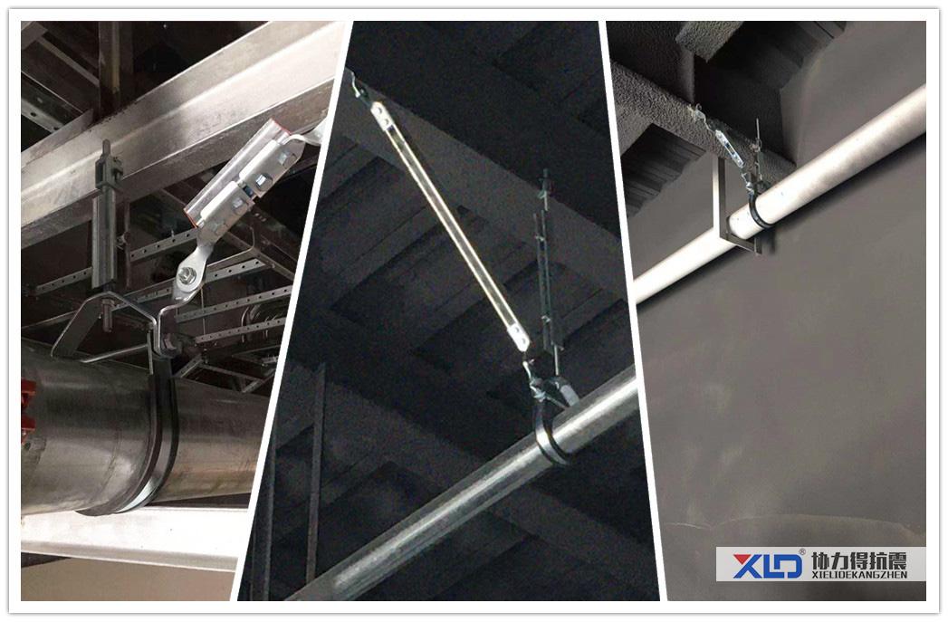 鋼結構抗震支架安裝圖片