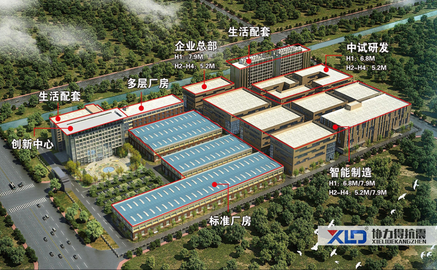 三河銘泰數據中心廠房圖片